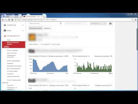 Как увеличить скорость просмотра видео в ютубе