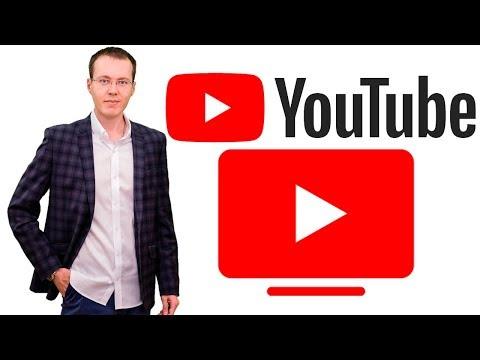 Про YouTube 2017. К чему мы пришли? Прямой эфир konoden 26.12.17