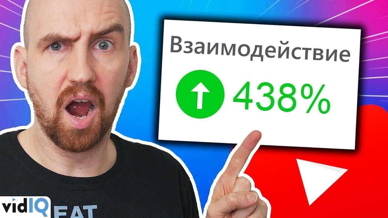 1000 подписчиков ютуб бесплатно